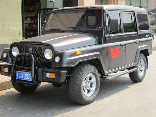 Beijing Historia